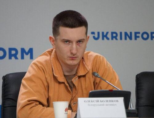 Abschiebung des Belarussischen Anarchisten Alexej Bolenkow aus der Ukraine im letzten Augenblick gestoppt